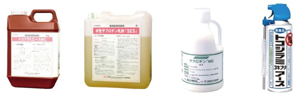 トコジラミに対して効果のある各種業務用殺虫剤