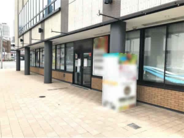 市内 某飲食店 緊急臨時殺菌消毒施工 ①サムネイル